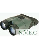 Бинокли ночного видения Yukon Tracker 3x42 (25028)