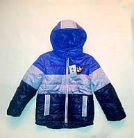 Куртка демисезонная на мальчика от 92 до 110 см см