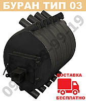 Печь Булерьян Буран Тип 03, 27 кВт