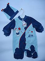 Комбез, человечек на кнопках и шапка, для новорожденных,синий/голубой, для мальчиков, 0-3, 3-6, 6-9 мес
