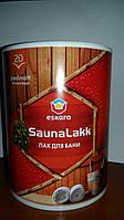 Лак для саун и бань SaunaLakk 0,95 л.