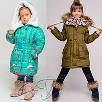 Детская верхняя одежда Гран