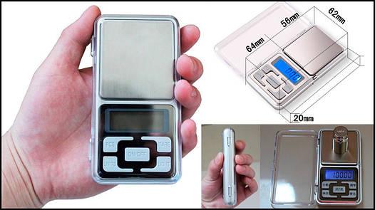 Карманные ювелирные электронные весы 0.01-200 гр