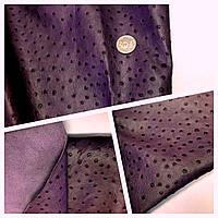Кожа одежная Страус фиолет 0,6 мм Италия