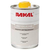 RANAL Антисиликоновая добавка