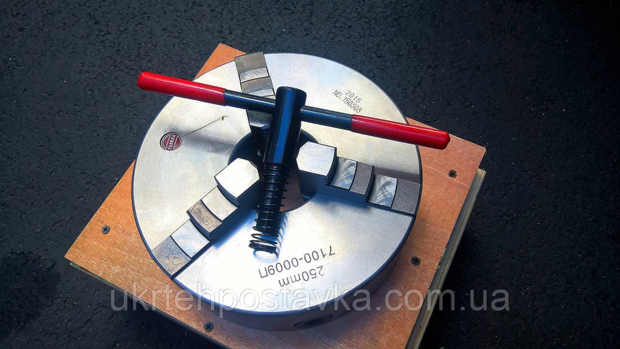 Патрон токарный 7100-0009, 250мм