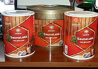 Лак для саун и бань SaunaLakk 2,5 л.