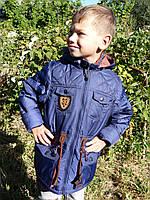 Купить куртку парку не дорого на мальчика подростка(тёмно-синяя)