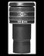 Окуляр Sturman SW 4 мм