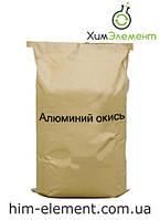 Алюминий окись (носитель для катализатора) порошок