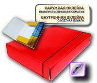 Папка коробка на резинке 80мм А4 PP покрытие