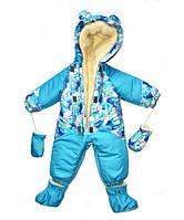 Зимовий дитячий злитий комбінезон - трансформер, фото 1