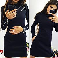 Женское стильное платье ткань джерси с молнией черное