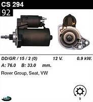 Стартер Volkswagen Golf Jetta Toledo Transporter Passat Corrado 1.3  1.6  1.8  2.0  /0, 9кВт z9/ CS294, фото 1