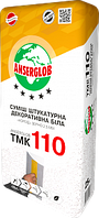 "Штукатурка декоративная Anserglob ТМК-110 ""Короед"" белая (зерно 2,0 мм; 2,5 мм) 25 кг"