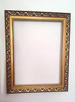 Рамка для картин и зеркал (багет) широкий классический 30х40 см