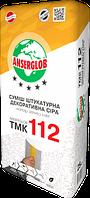 "Штукатурка декоративная Anserglob ТМК-112 ""Короед"" серая (зерно 2,0 мм; 2,5 мм) 25 кг"