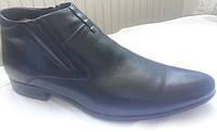 Strado ботинки М:848030NS20P521F81