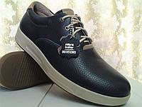 Стильные осенние кроссовки кеды Bertoni