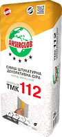 "Штукатурка декоративная Anserglob ТМК-112 ""Короед"" серая (зерно 3,5 мм) 25 кг"