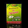 Catch Expert клеевая ловушка Книжка от грызунов Большая 21х32 см