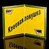Клеевая ловушка Книжка от грызунов Большая 21х32 см, фото 2