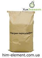 Натрия пиросульфит
