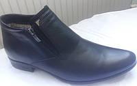Strado ботинки М:8434830ZNS2