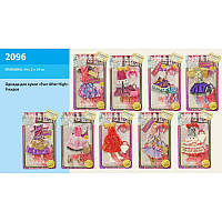 "Одежда ""Ever After High "" 2096"