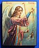 Икона Ангел Молитвы