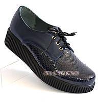 Женские туфли на утолщенной подошве, на шнуровке, натуральная синяя кожа и лак питон., фото 1