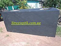 Септик бетонный монолитный 4куб.м, 2-х камерный, фото 1