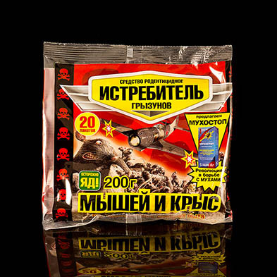 Истребитель грызунов 200 г Тестовая приманка от крыс Оригинал