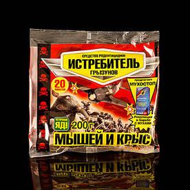 Истребитель грызунов 200 г Тестовая приманка от крыс Оригинал(роден_Истртест200)