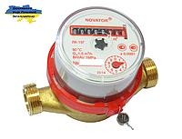 Водяной счетчик ЛК1.5 Novator Г