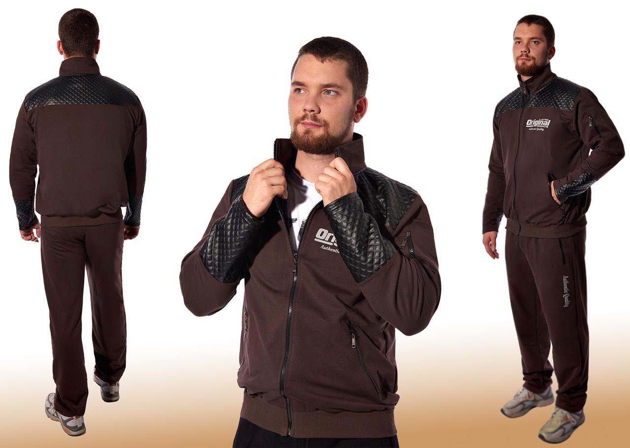Мужской демисезонный спортивный костюм из трикотажа и вставок стеганной ткани