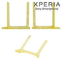 Держатель SIM-карты для Sony C5503 M36i Xperia ZR, оригинал
