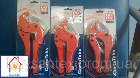 Ножницы PPR COES -20 до 42 мм , фото 2