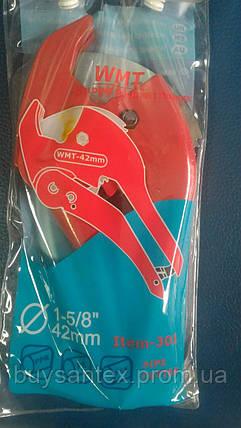 Ножницы для PPR WTM - 301 до 42 мм, фото 2