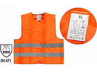 Жилет сигнальный, XL, оранжевый Lavita