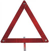 Знак аварийный Lavita