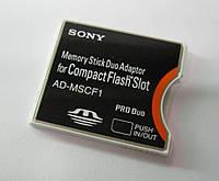Адаптер Sony AD-MSCF1