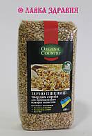 Зерно пшеницы твердых сортов, 400г