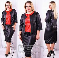 Модная женская юбка с эко кожи батал с 50 по 62 размер