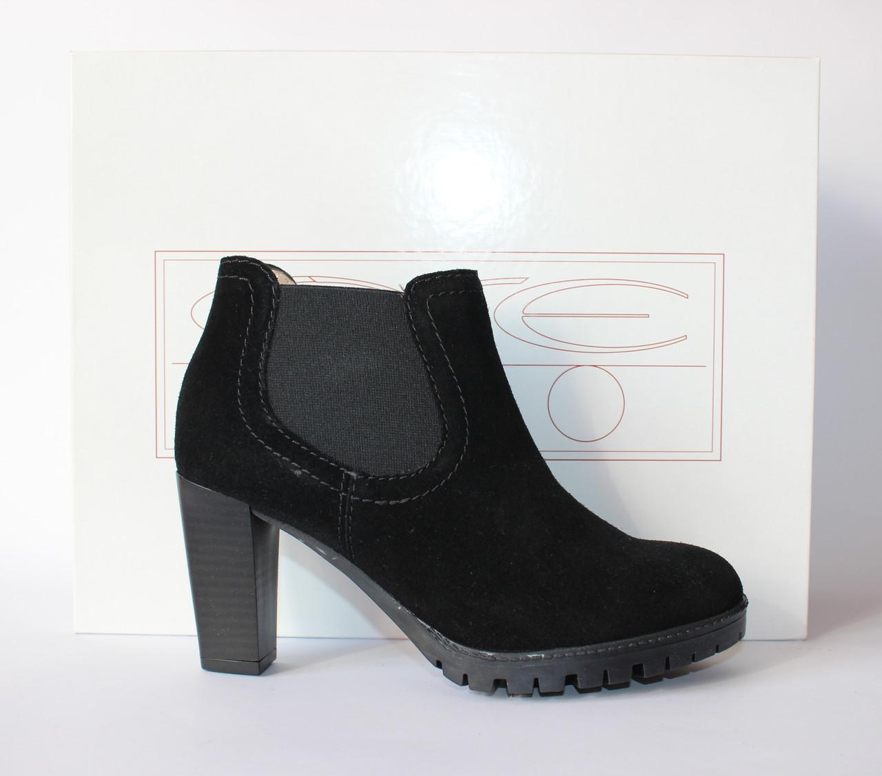c47b9c953040 Шикарные замшевые женские ботинки Eye, Италия-Оригинал  продажа ...