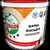 Краска акриловая фасадная универсальная  Anserglob (БАЗА Т) 4 кг