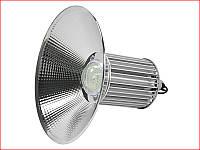 Светодиодный промышленный светильник HighBay 120 Вт SMD 6500К