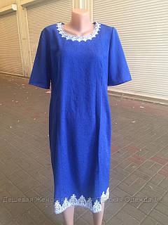 Женское платье синие