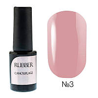 Rubber Camouflage base Naomi 6 ml №3