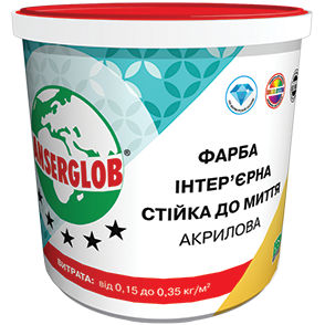Краска интерьерная акриловая стойкая к мытью Anserglob 7 кг